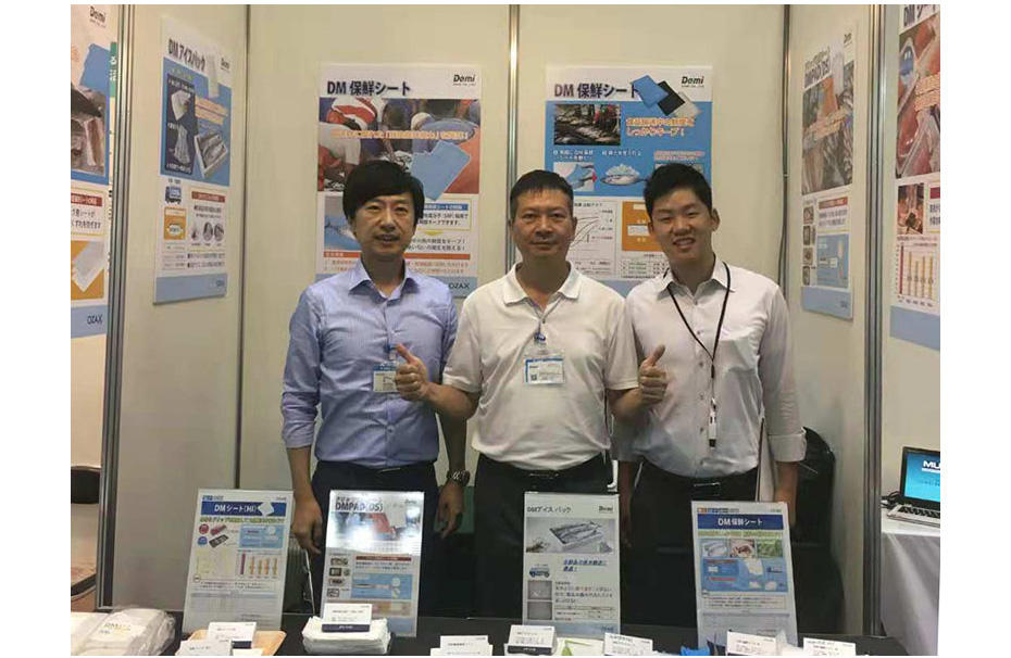 Demi with Japan distributor OZAX attend the 2018 Japan International Seafood &Technology Expo