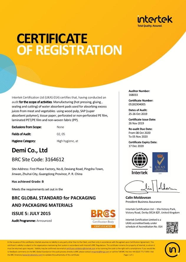 Demi Co.,Ltd passed the B-level certification of BRC system