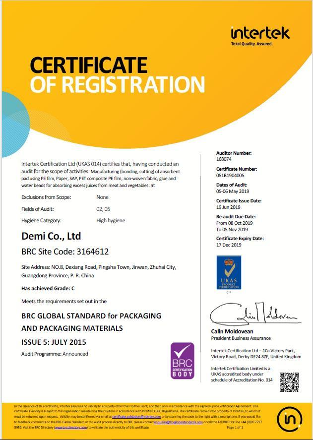 Demi factory has passed the level C audit notified by BRC